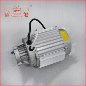 ALLEN CLEANING/WASHER PUMP MOTOR